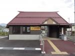 kamiimai01.jpg