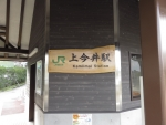 kamiimai06.jpg