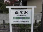 n-yone06.jpg