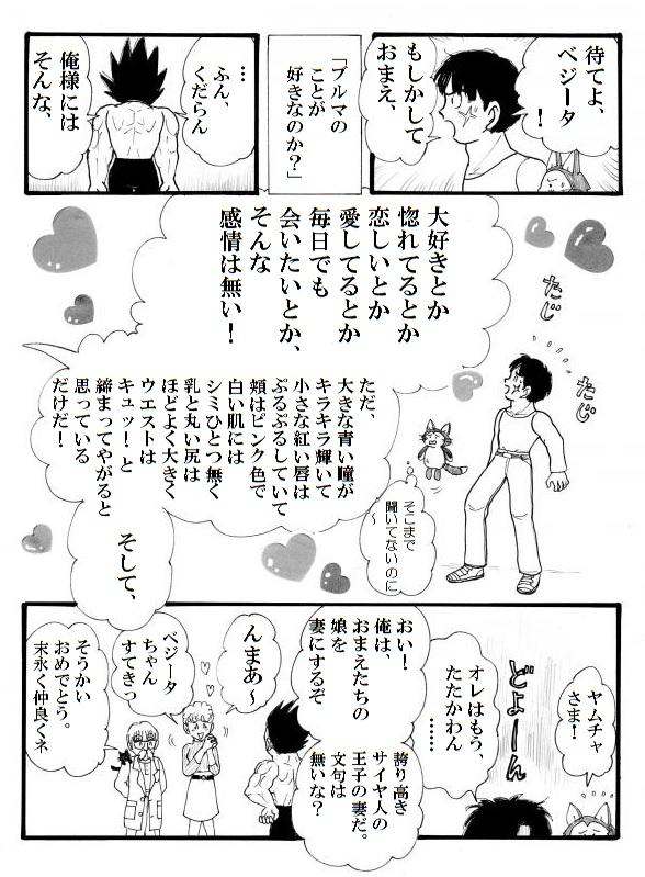 oshiminakuainokotobawo.jpg