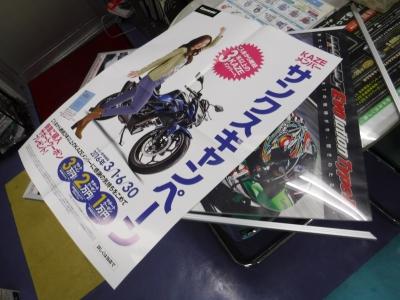 DSCF0664.jpg