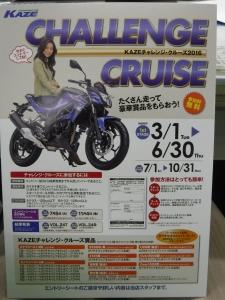 DSCF0670.jpg