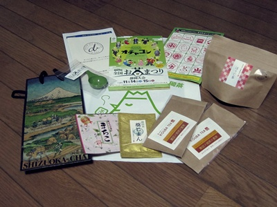 2015_1115茶町0021