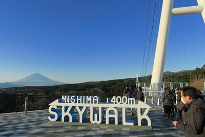 2016_0110吊り橋へ0041