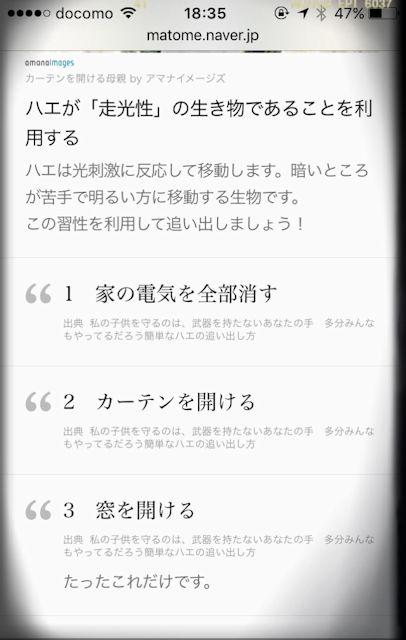2016010801.jpg