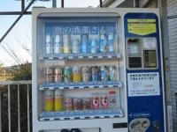 おじさんのお告げにより見つかった酒の自販機