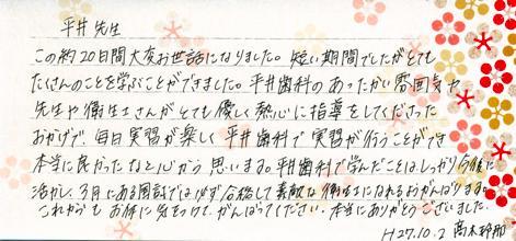 th_高木
