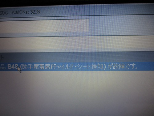 IMG_0165_2015120116555234f.jpg