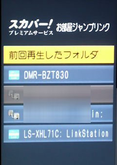 P1004399_20151116004110310.jpg