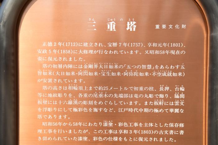 2016 01 04-13