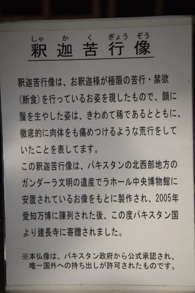 2016 01 23-71