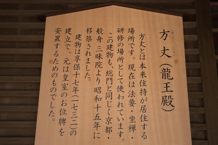 2016 01 23-78