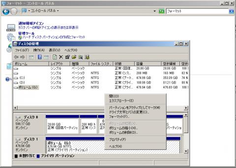 3_20151203002449fb1.png