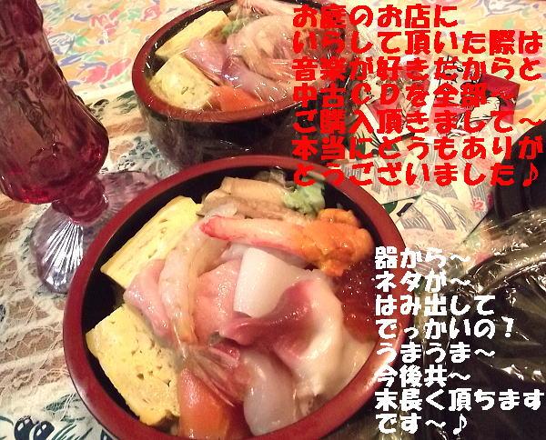 ちらし寿司1500円