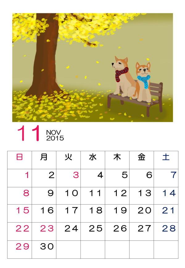 2015年11月babaちゃまカレンダー♪