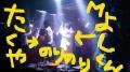 2015年11月13日(金)ディスコナイト♪ダンスフロアーにて②