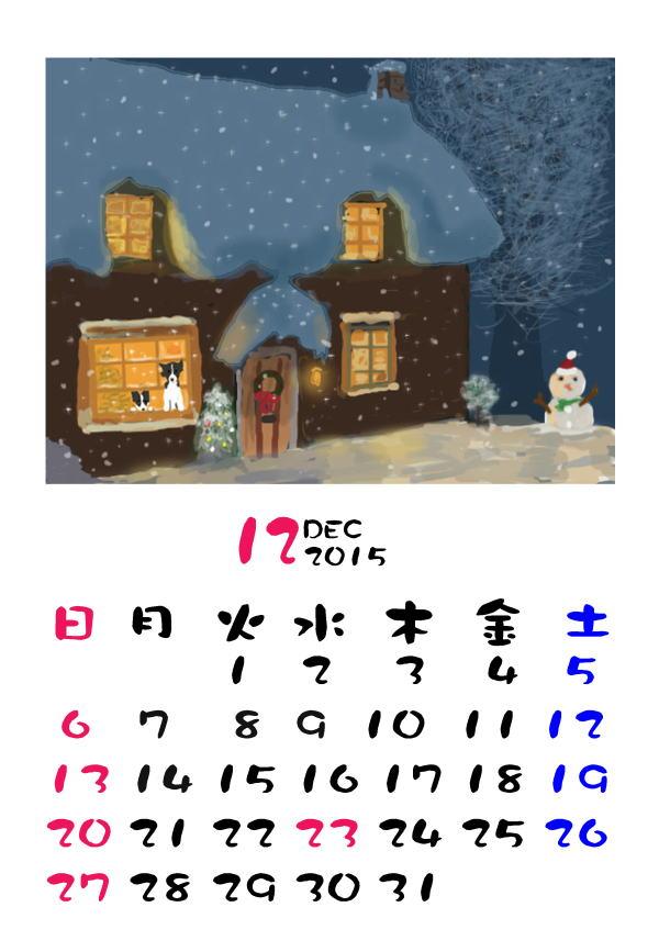 babaちゃまカレンダー12月♪