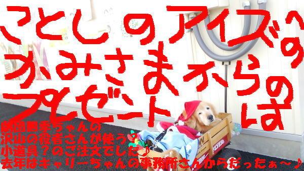 ラヴィン&ひろみ毎日カーブス☆