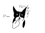 naisyodayo_20160310063252b1b.jpg