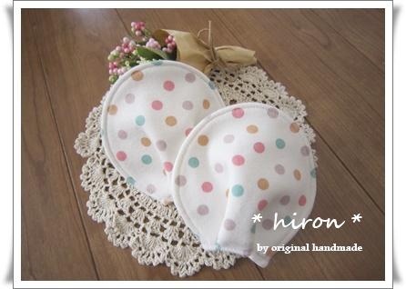 母乳パッド01