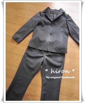 スーツ01