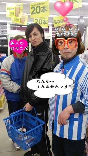 DSC_011412.jpg