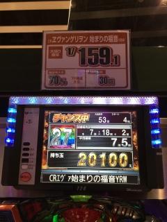 エヴァ6 1511-3-2