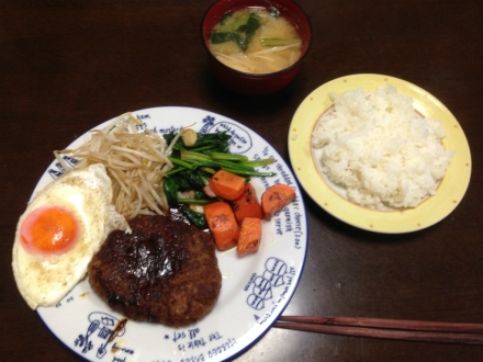 151216Hamburg steak