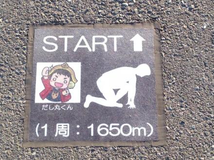 151220higasiuramarathon~ (8)