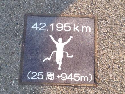 151220higasiuramarathon~ (9)
