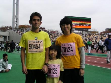 2006nagoya citymarathon