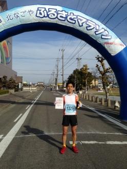160117kitanagoya marathon (6)