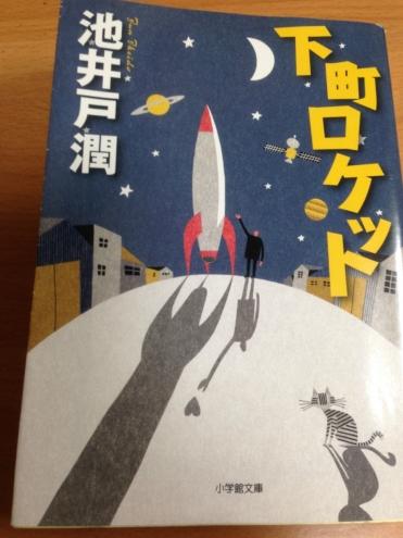 160123book (1)