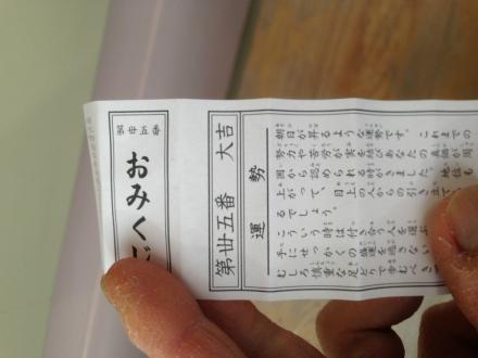 160206hatsumoude (1)