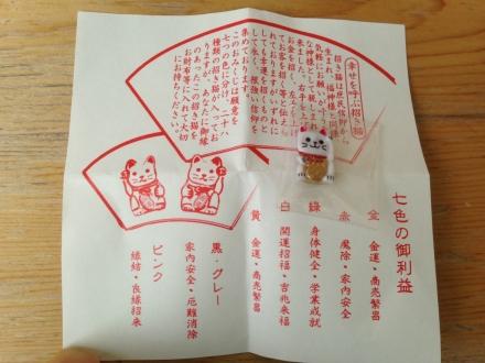 160206hatsumoude (8)