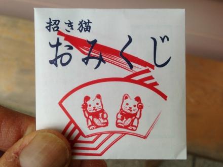 160206hatsumoude (7)