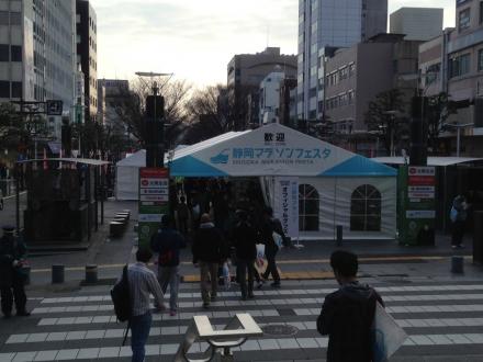160306shizuoka marathon (3)