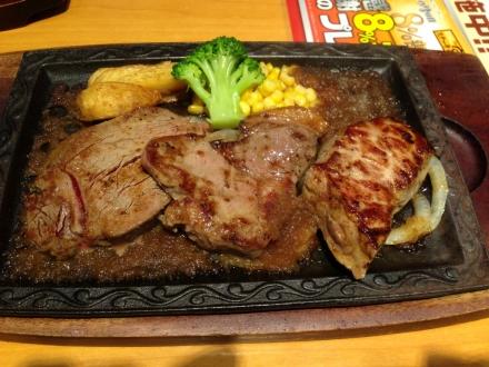 160308 menu (3)