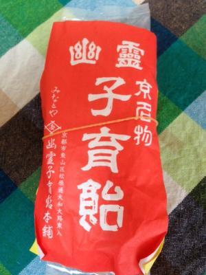 蜀咏悄+4_convert_20151124090751