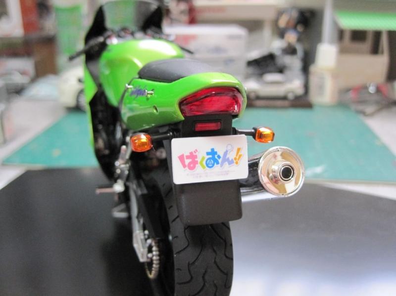 >タミヤ ZX-12R