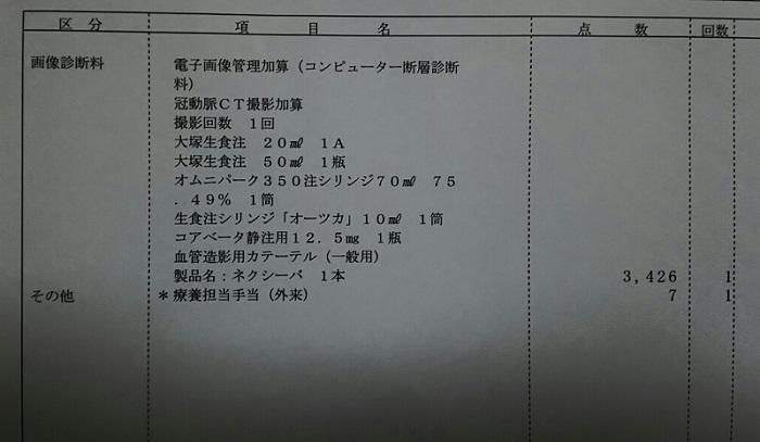 20160225用・2枚目