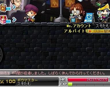 Maple160113_233107.jpg