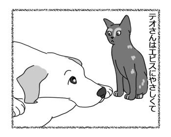 羊の国のラブラドール絵日記シニア!1「緩急の差」1