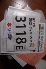 P2031991.jpg