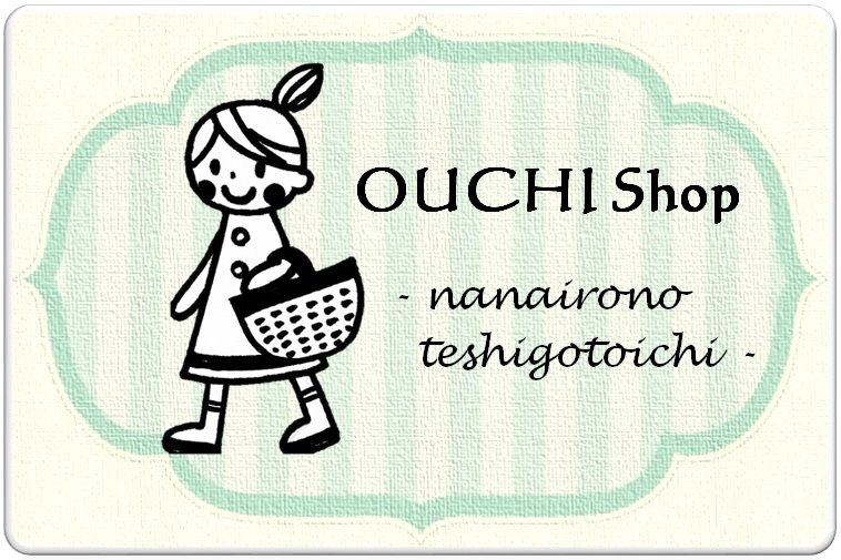おうちショップカード