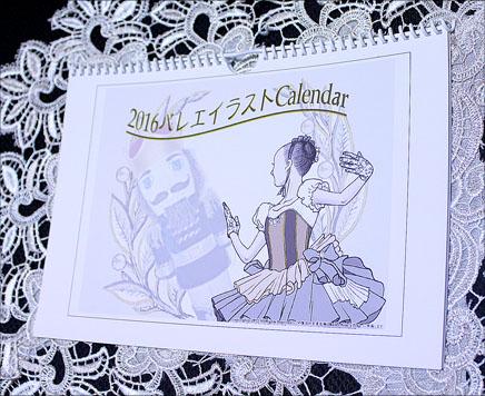 calendar-B5-全体ー2