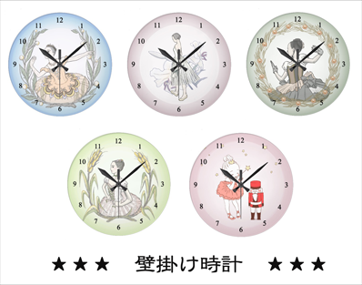 壁掛け時計背景有5つ