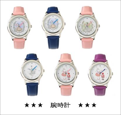 腕時計6種-bl