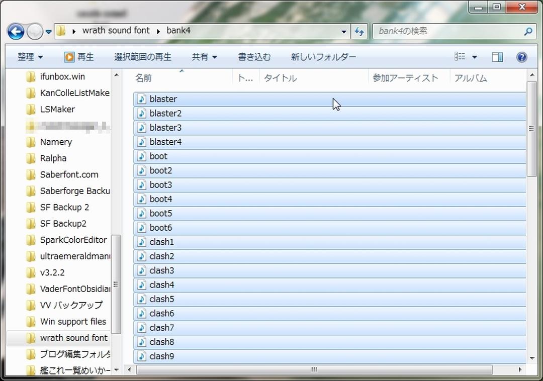 SS001ss.jpg