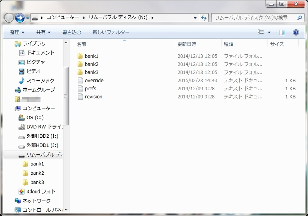 SS002ss.jpg
